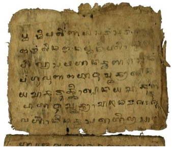 naskah melayu tertua